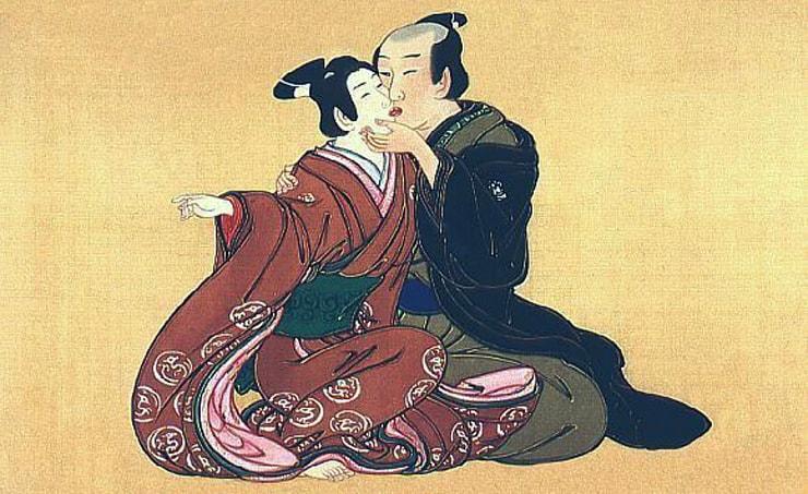 Shudō