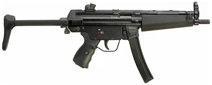 10 beliebtesten Schusswaffen der Welt - HK MP 5 Maschinenpistole