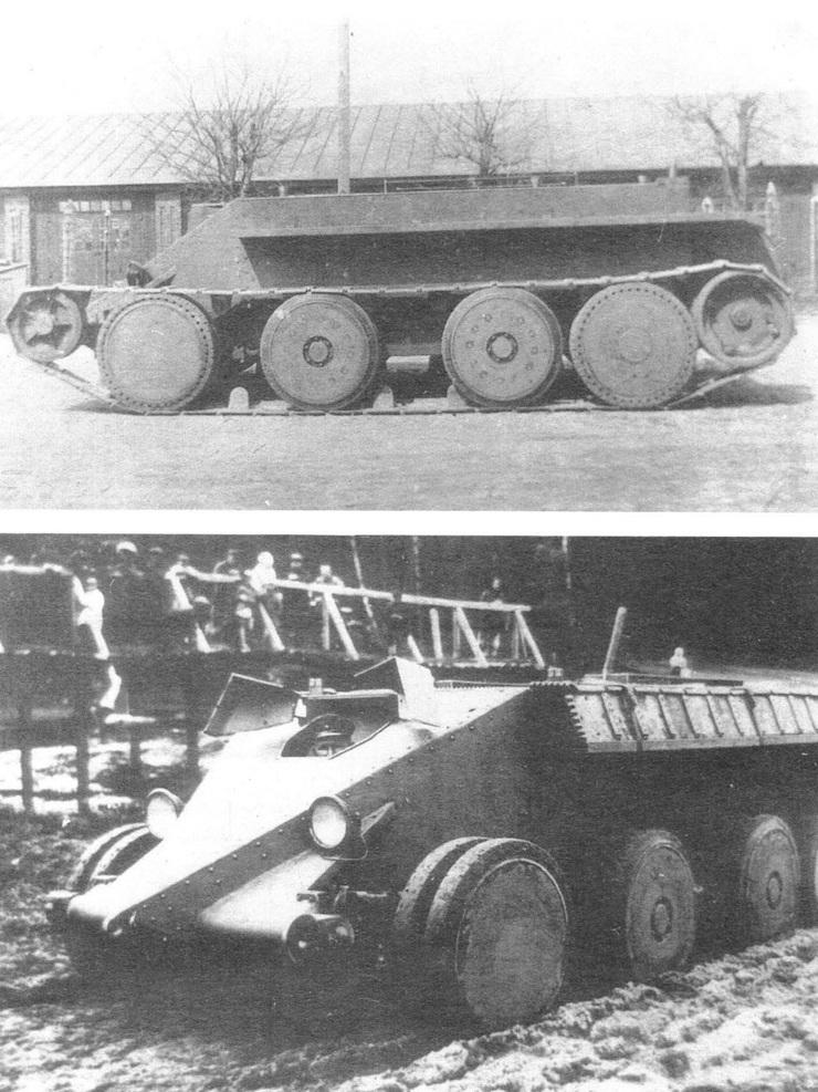 Panzer Christie