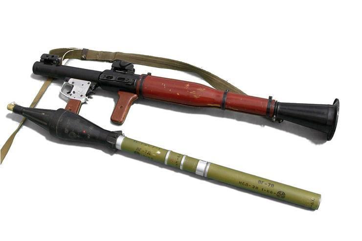 10 beliebtesten Schusswaffen der Welt - RPG-7